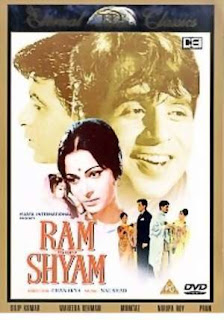 Ram Aur Shyam 1967 Hindi Movie Watch Online