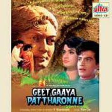 Geet Gaya Patharon Ne 1964 Hindi Movie Watch Online