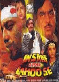 Insaaf Apne Lahoo Se 1994 Hindi Movie Watch Online