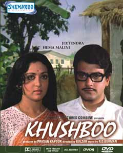 Khushboo (1975) - Hindi Movie
