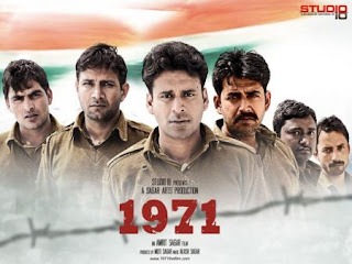 1971 2007 Hindi Movie Watch Online