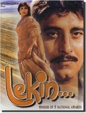 Lekin... (1990) - Hindi Movie