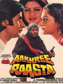 Aakhree Raasta 1986 Hindi Movie Watch Online