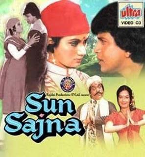 Sun Sajna (1982) - Hindi Movie