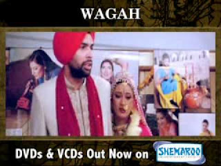 Wagah (2009) - Punjabi Movie