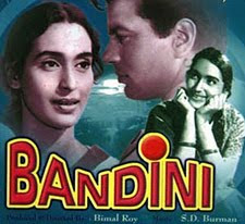 Bandini (1963) - Hindi Movie