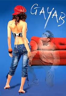 Gayab (2004) - Hindi Movie