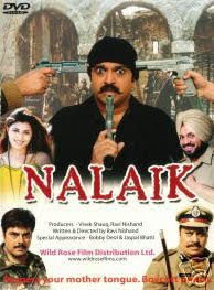 Nalaik (2006 - movie_langauge) - Rana Jung Bahadur, Dimple Begroy, Jaspal Bhatti, Bobby Deol, Beenoo Dhillon, Gauri, Sonika Gill, Gurpreet Guggi, Jatinder Kaur, Mukta Nagesh, Baby Pragati, Master Pukhraj, Aarti Puri, Shankar Sahney, Sapana, Baba Sehgal, Vivek Shaq, Surendra Sharma