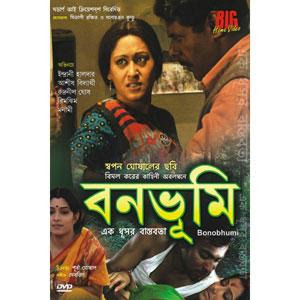 Bonobhumi 2007 Bengali Movie Watch Online