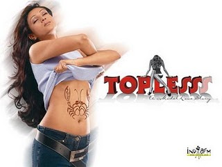 Topless (2005) - Hindi Movie