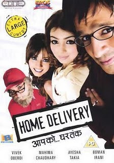 Home Delivery: Aapko... Ghar Tak (2005) - Hindi Movie
