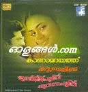 Kanamarayathu (1984)