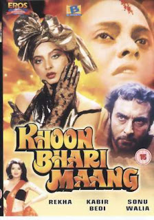 Khoon Bhari Maang 1988 Hindi Movie Watch Online