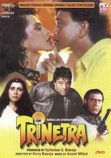 Trinetra (1991)