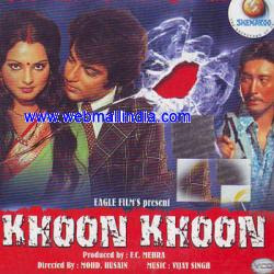 Khoon Khoon (1973) - Hindi Movie