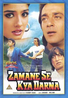 Zamane Se Kya Darna 1994 Hindi Movie Watch Online