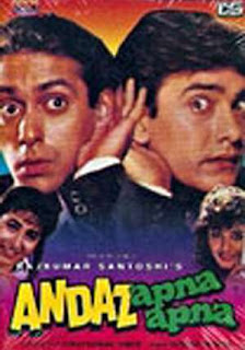 Andaz Apna Apna 1994 Hindi Movie Watch Online