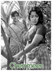 Chemmeen (1965)