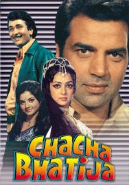Chacha Bhatija 1977 Hindi Movie Watch Online