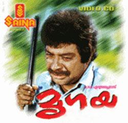 Mrigaya (1989) - Malayalam Movie