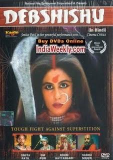 Debshishu (1985) - Hindi Movie
