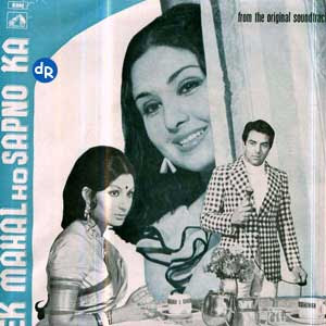 Ek Mahal Ho Sapno Ka 1975 Hindi Movie Watch Online