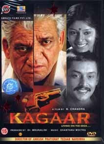 Kagaar: Life on the Edge (2003) - Hindi Movie