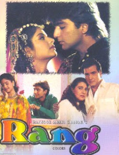 Rang 1993 Hindi Movie Watch Online
