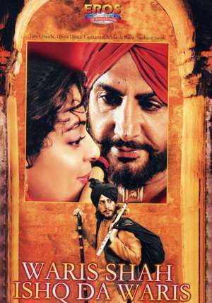 Waris shah ishq da waris movie