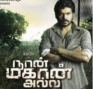 Naan Mahaan Alla 2010 Tamil Movie Watch Online