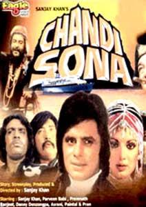 Chandi Sona (1977) - Hindi Movie