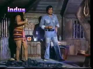 Woh Main Nahin (1974)