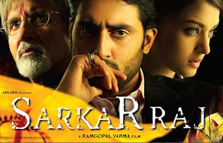 Sarkar Raj 2008 Hindi Movie Watch Online
