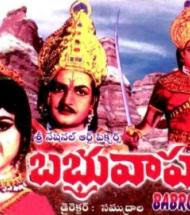 Babruvahana (1977) - Kannada Movie
