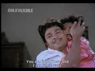 Sanadi Appanna (1977)