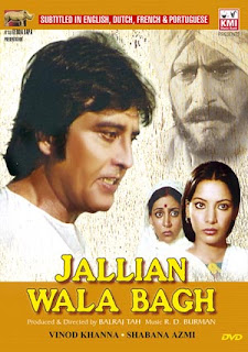 Jallian Wala Bagh (1977) - Hindi Movie