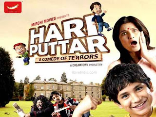Hari Puttar: A Comedy of Terrors (2008) - Hindi Movie