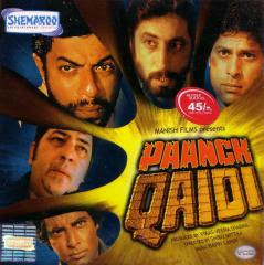 Paanch Qaidi 1981 Hindi Movie Watch Online