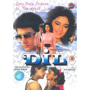 Dil 1990 Hindi Movie Watch Online