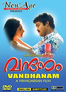 Vandanam 1989 Malayalam Movie Watch Online