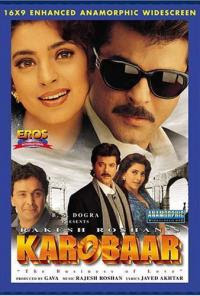 Karobaar: The Business of Love 2000 Hindi Movie Watch Online
