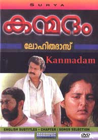Kanmadam 1998 Malayalam Movie Watch Online
