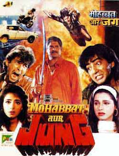 Mohabbat Aur Jung 1988 Hindi Movie Watch Online