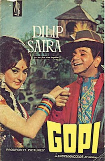 Gopi 1970 Hindi Movie Watch Online