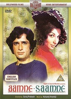 Aamne Samne 1967 Hindi Movie Watch Online