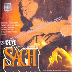 Sach (1989) - Hindi Movie