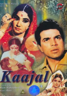 Kaajal 1965 Hindi Movie Watch Online