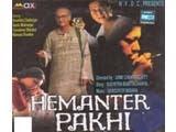 Hemanter Pakhi (2001) - Bengali Movie