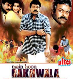 Main Hoon Rakhwala (2006) - Hindi Movie