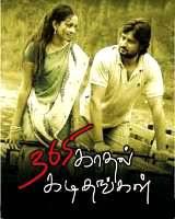 365 Kadhal Kadithangal (2010)